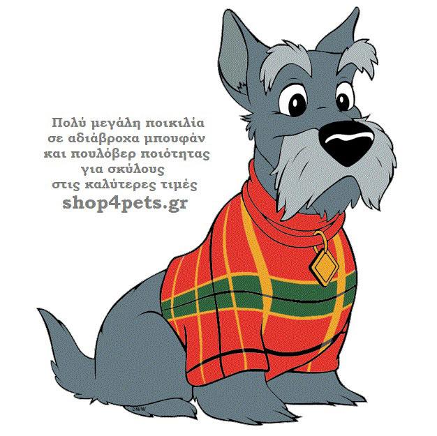 shop4pets.gr_dog_clothes