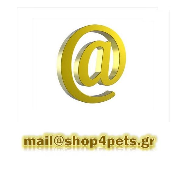 pet shop mail