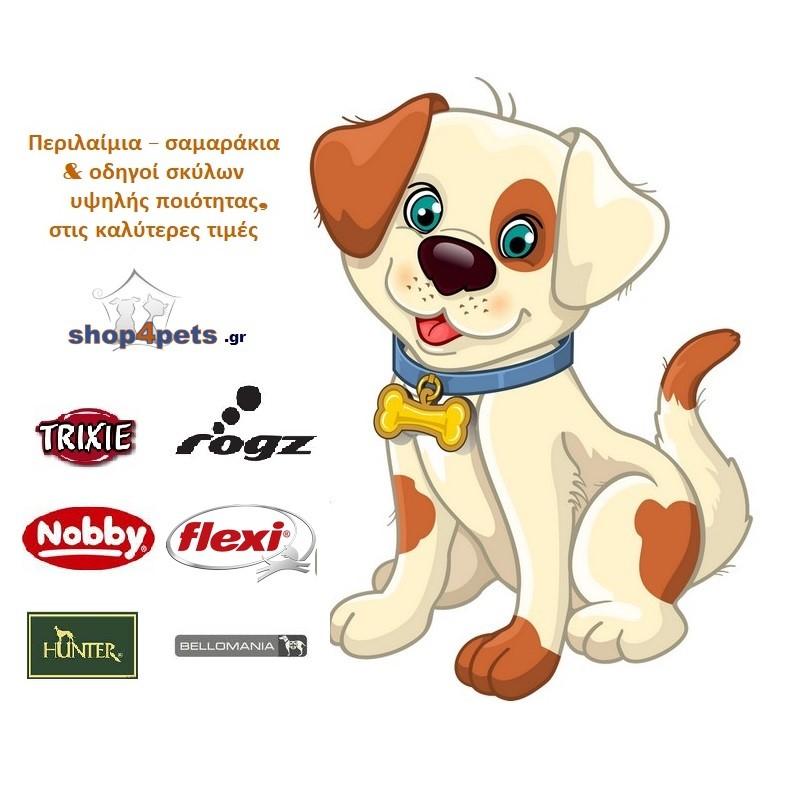 81201167fea7 pet shop στη Θεσσαλονικη shop4pets