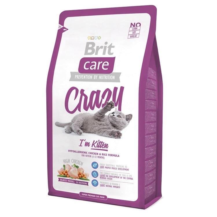 superpremium τροφη για γατακια brit care kitten