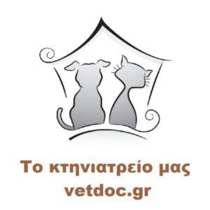 pet shop κτηνιατρειο