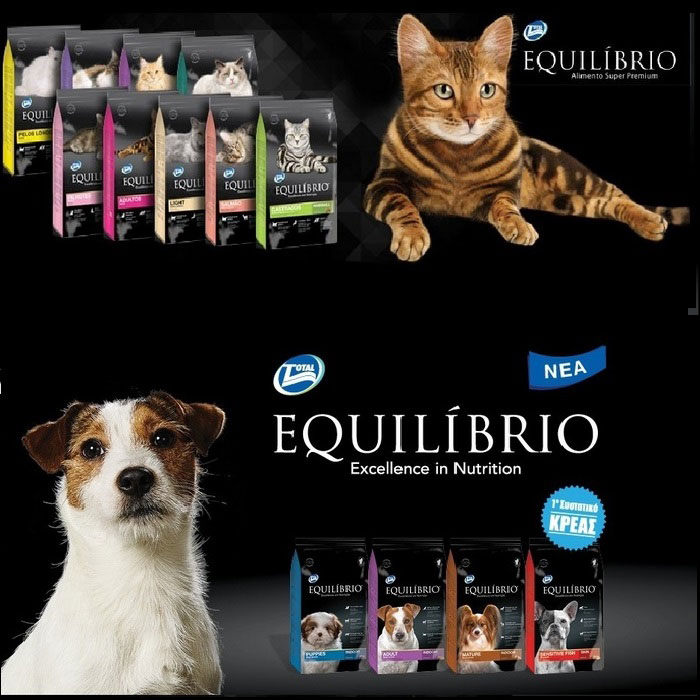 shop4pets.gr_equilibrio_dog_cat_food