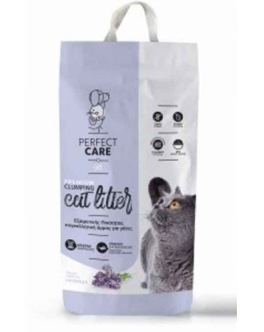 Perfect Care εξαιρετικής ποιότητας υγιεινης αμμος για γατες με λεβαντα Cat Litter Lavender