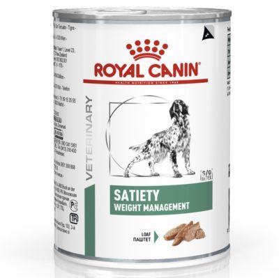 royal canin satiety κονσερβα κλινικη διαιτα σκυλων για μειωση βαρους