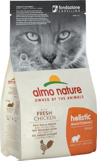 Η Almo Nature τροφη για γατες Holistic Chicken με κοτοπουλο