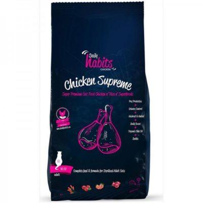 ΗDaily Habits Super premium chicken τροφη στειρωμενης γατας με κοτοπουλο και ρυζι