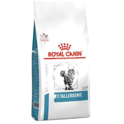 ΗRoyal Canin Anallergenic κλινικη διαιτα για γατα θεραπεια τροφικης αλλεργιας δυσανεξιας