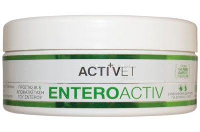 Activet Enderoactiv σκυλου βιταμινες γαστρεντερικα γατας
