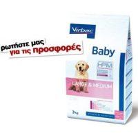 τροφη για κουταβια μεσαιας και μεγαλης φυλης HPM Virbac Baby Large Medium Hyperpremium