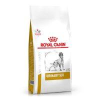 Royal Canin Urinary S/O moderate calorie τροφη κλινικη διαιτα για σκυλους αντιμετωπιση στρουβιτη